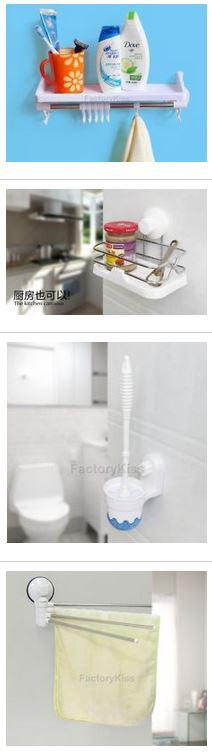 alles ohne zu bohren badezimmer zubeh r mit saugnapft befestigung f r kleines geld. Black Bedroom Furniture Sets. Home Design Ideas