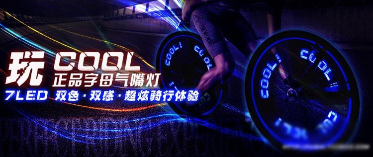 7 led ventil beleuchtugn, display fahrrad, buchstaben led reifen