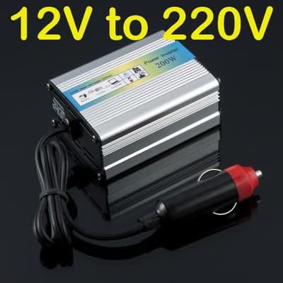 Wechselrichter Spannungswandler-Bester Preis-Günstig-Discount-Sparen-200 Watt-Gadget-Gadgets-Import-China