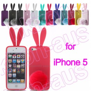 hasenohren iphone5, ostern cover iphone