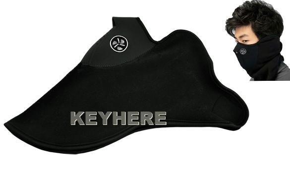 neopren-maske-motorrad-bester preis-angebot günstig