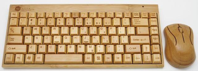 Bambus Tastatur Set mit Maus, Mouse Bambus, Tastatur Umwelt Gadget, bester Preis