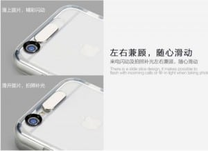 iPhone 6 Case, leuchtet bei Anruf, Gadget
